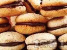 Рецепта Слепени домашни сладки с шоколад